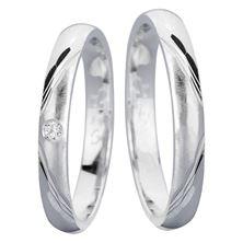 Obrázek Snubní prsteny - Rain