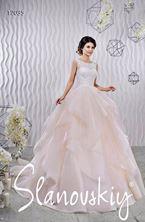 Obrázek Svatební šaty Slanovskiy 17035
