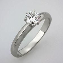 Obrázek Zásnubní prsten 001/2