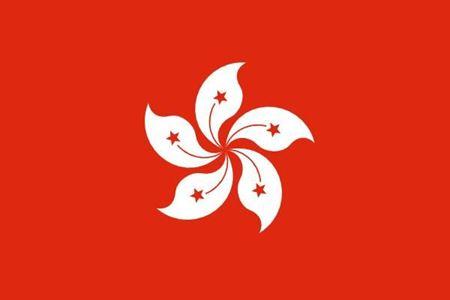 Obrázek z Hong Kong