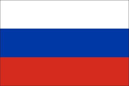 Obrázek z Rusko