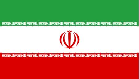 Obrázek z Irán