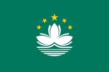 Picture of Macau legalities