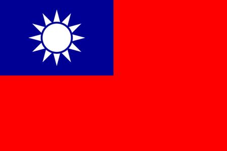 Obrázek z Tchaj-wan