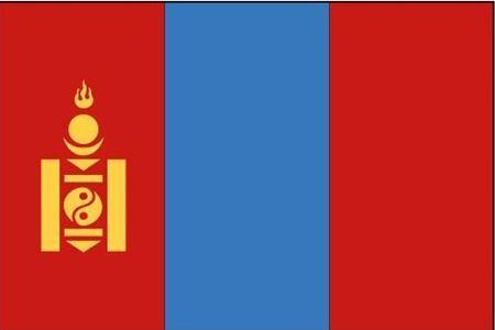 Obrázek z Mongolia legalities