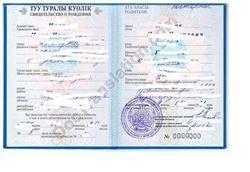 Obrázek z Kazachstán