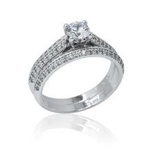 Obrázek Zásnubní prsten R 095