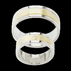 Obrázek z Snubní prsteny 005B