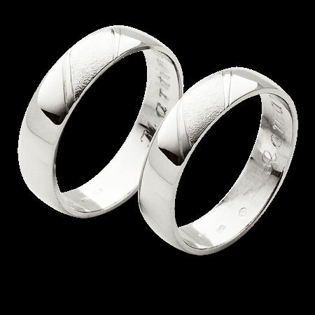 Obrázek z Snubní prsteny 141B