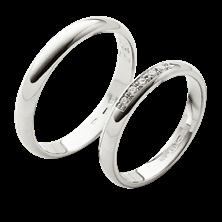 Obrázek Snubní prsteny 286B